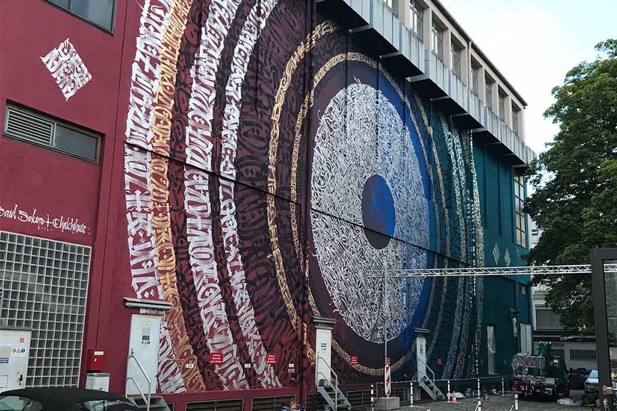 Said Dokins new mural