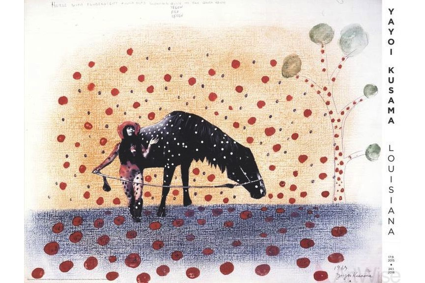 Yayoi Kusama - Self- Obliteration No. 2 (Red Dots)